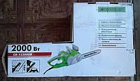 Пила цепная электрическая GROSSER CR-1S2000D