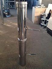 Труба нержавейка 1 метра AISI 304, фото 2