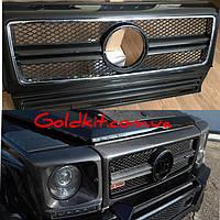 BRABUS design Radiator grille carbon Mercedes Benz w463 G 63/65, G 63 6x6, G 500 4x4