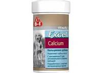 8in1 Европа Витамины с кальцием 155 табл.