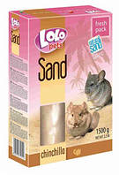 ЛолоПетс Песок для шиншилл  1.5 кг