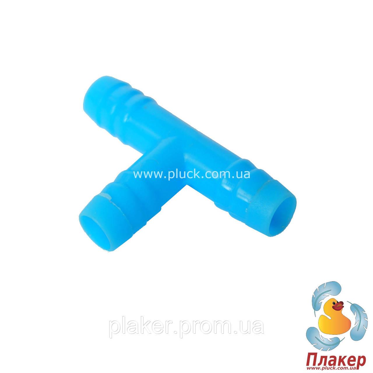 Тройник под шланг 8 мм пластик