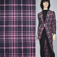 Шотландка костюмная ткань в клетку