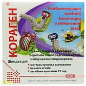 Кораген 1.2мл