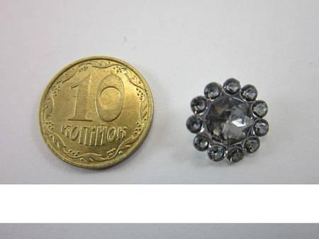 СЕРЕДИНКИ, диаметр 1 см