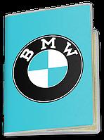 Обложка для паспорта  BMW (Бренд, фирма)