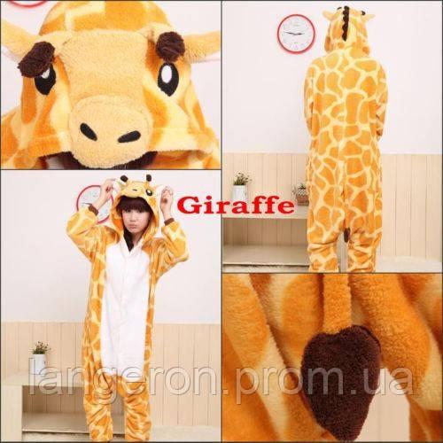 Кигуруми жираф L 170-180 kigurumi костюм пижама  продажа 1ad4827919a3e