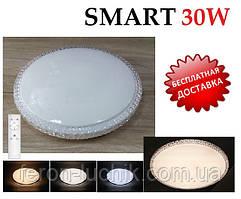 """Видео обзор светодиодного светильника с пультом SMART 30W """"LILU"""""""