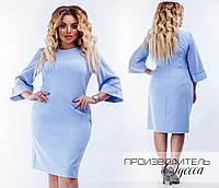 Платье Ванда плательный креп голубое