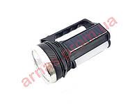 Аккумуляторный фонарь Yajia YJ-2882T