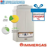 Конденсационный котел Immergas Victrix Pro 35 1 I