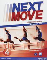 Next Move 4 TB + CD, фото 1