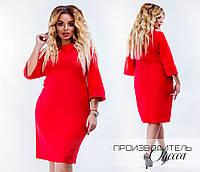 Платье Ванда плательный креп красное