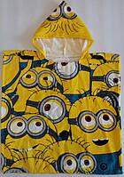 Детское пляжное полотенце-пончо с капюшоном ( Турция ) Миньоны