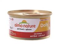 Альмо Натурэ консерва для кошек Кусочки говядины  85 г