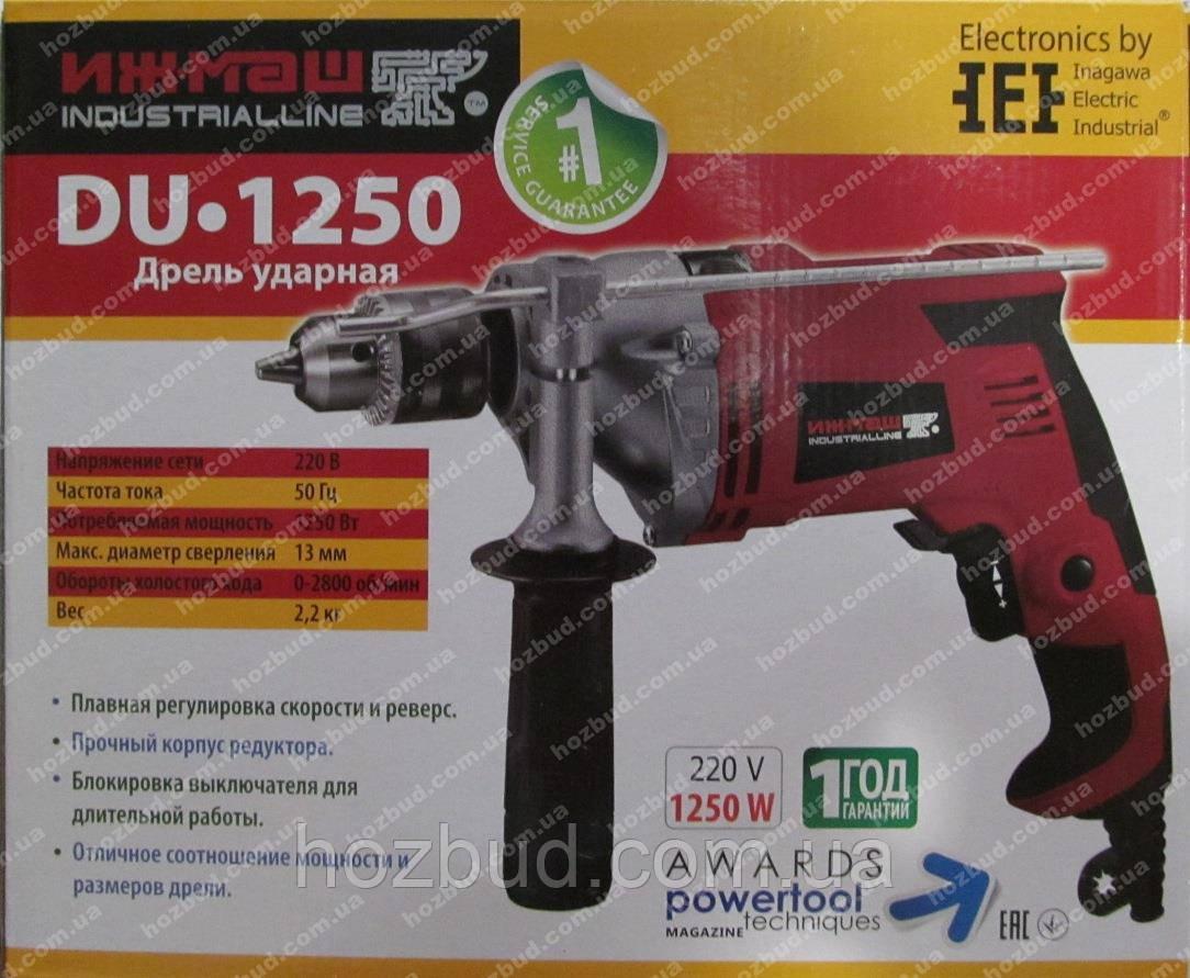 Дриль Іжмаш DU-1250