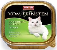 Анимонда Вом Фенштейн консерва для котов Индейка и кролик  100 г
