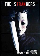 DVD-диск Незнайомці (Л. Тайлер) (США, 2007)