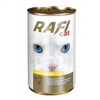 Долина Нотечи Рафи консерва для кошек Кусочки в соусе с курицей  415 г