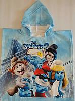 Детское пляжное полотенце-пончо с капюшоном ( Турция ) Смурфики