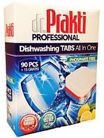 Таблетки для посудомоечной машины  Dr.Prakti Professional 105 шт