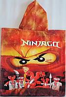 Детское пляжное полотенце-пончо с капюшоном ( Турция ) Ниндзяго