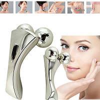 Массажер для лица и тела 3D Massager