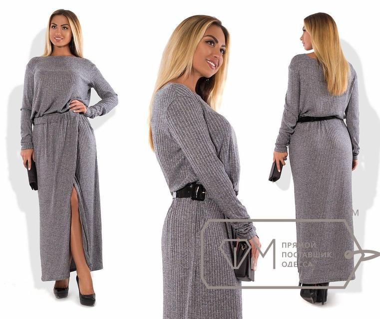 36ceda3c044 Вязаное платье в пол больших размеров - All You Need - прямой поставщик  женской одежды оптом