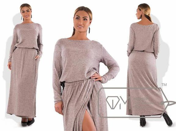 dbbf29a495e Купить Вязаное платье в пол больших размеров оптом и в розницу в ...