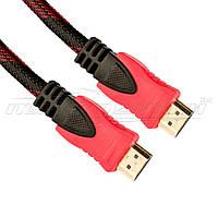 Кабель HDMI v1.4 с ферритами,  1.5 м Full 3D