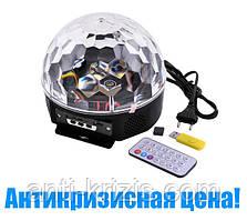 Лазер диско YX-024-M4/XC-01 пульт, флешка-ГАРАНТІЯ