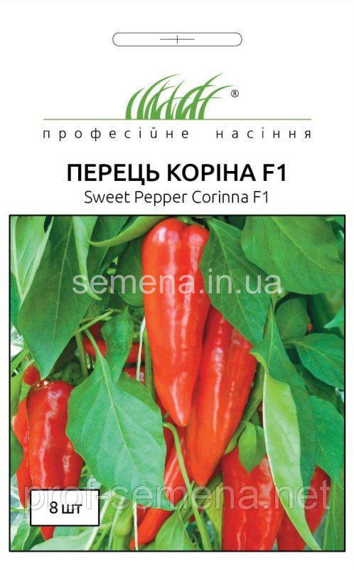 Перець Коріна (Капі) F1 8 шт.