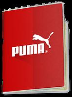 Обложка для паспорта  Puma (Бренд, фирма)