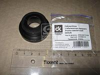 Сайлентблок стабилизатора переднего Эталон нижний (гриб малый)  259632807701DK