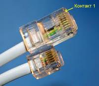 Контакты для розетки на кабель