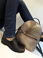 Женский рюкзак Daro