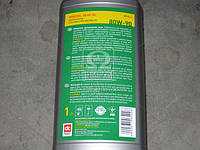 Масло трансмисс.  SAE 80W90 API GL-4 (Канистра 1л) 4102871264