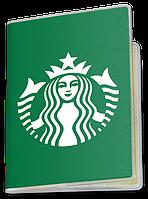 Обложка для паспорта  Starbucks (Бренд, фирма)