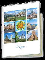 Обложка для паспорта  Ukraine (Чашка с украинской символикой,)