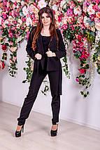 """Офисный женский брючный костюм """"SELF"""" с пиджаком и лампасами, фото 2"""