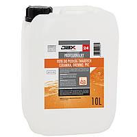 """Засіб для миття підлоги універсальний (плитка, дерево, пвх, мармур) JAX Professional """"24"""" 10л"""
