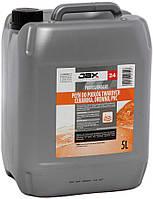 """Засіб для миття підлоги універсальний (плитка, дерево, пвх, мармур) JAX Professional """"24"""" 5л"""