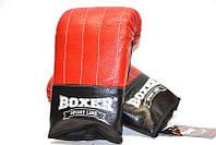 Перчатки боксерские (снарядные) Boxer, кожа: размер L