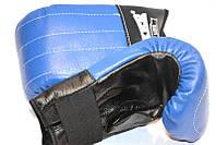 Перчатки боксерские (снарядные) Boxer, кирза: размер L