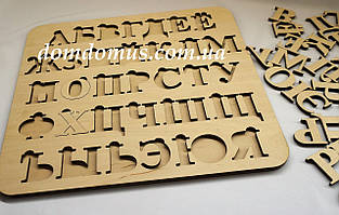 Пазлы - азбука из дерева русский язык