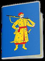 Обложка для паспорта  Герб Войска Запорожского (Чашка с украинской символикой,)