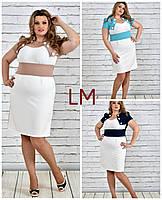 Платье 770308 р 42,44,46,48,50,52,54,56,58,60 батал летнее белое бежевое голубое синее деловое большой размер