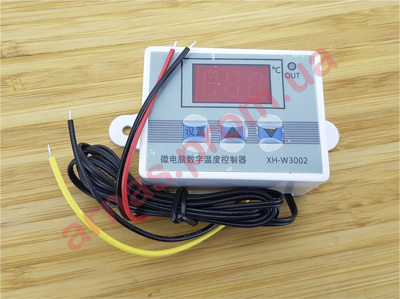 Терморегулятор термостат XH-W3002 (220V1500W)