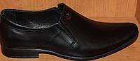 Кожаные туфли мужские черные классика, кожаная обувь мужская от производителя модель ОЛТГ-1