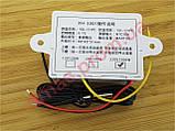 Терморегулятор XH-W3001 цифровий контролер температури (220V-1500W), фото 2